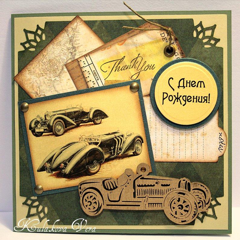 Зеленая мужская открытка