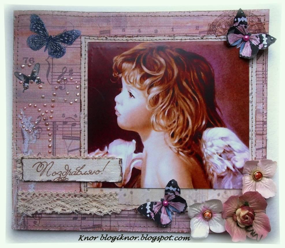 Сделать открытку с Ангелом своими руками можно следующим образом 66