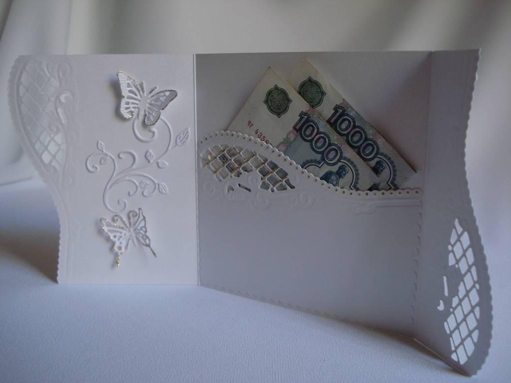 Легкие открытки на свадьбу 13
