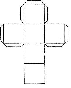 Как сделать картинку из квадратов 42