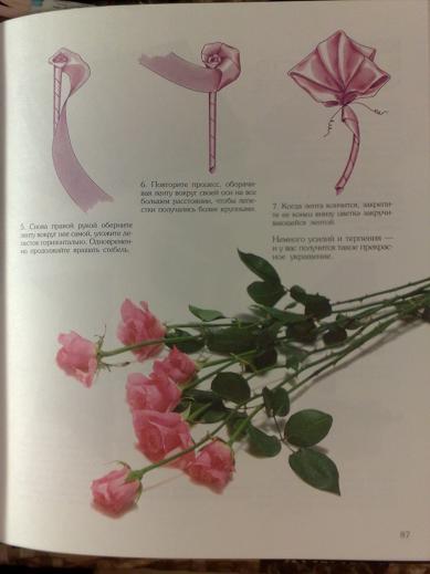 Два вариант как сделать цветы из ткани.
