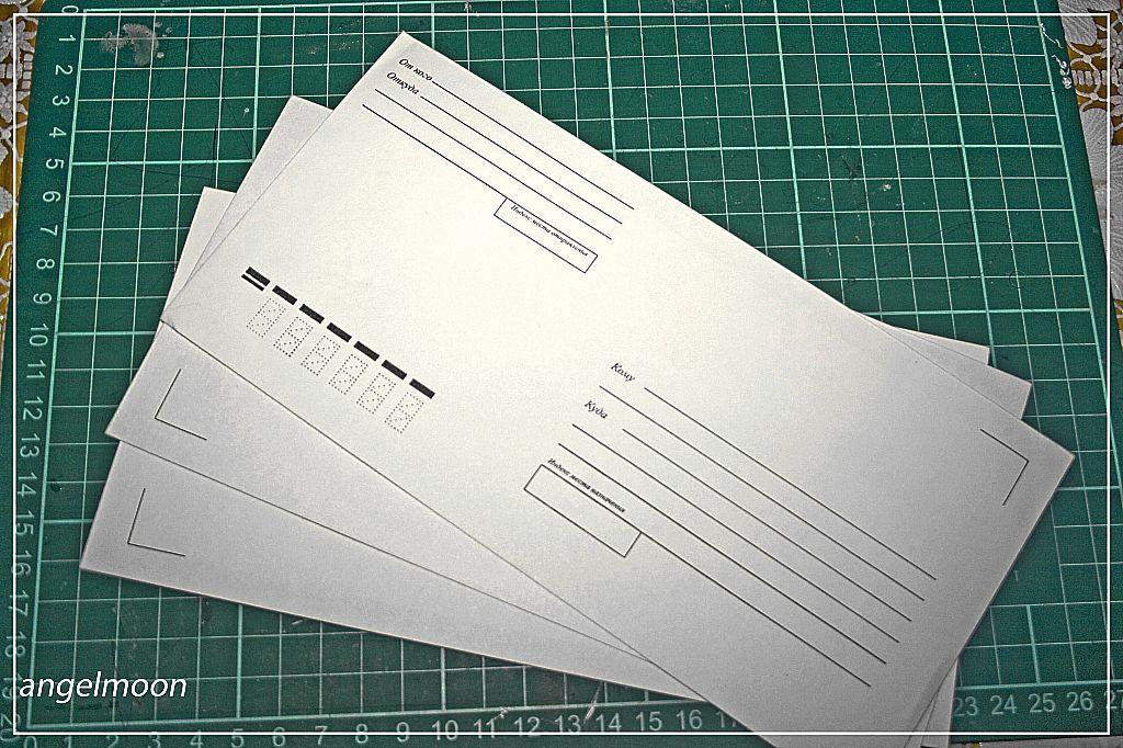 Как сделать конверт не обычный