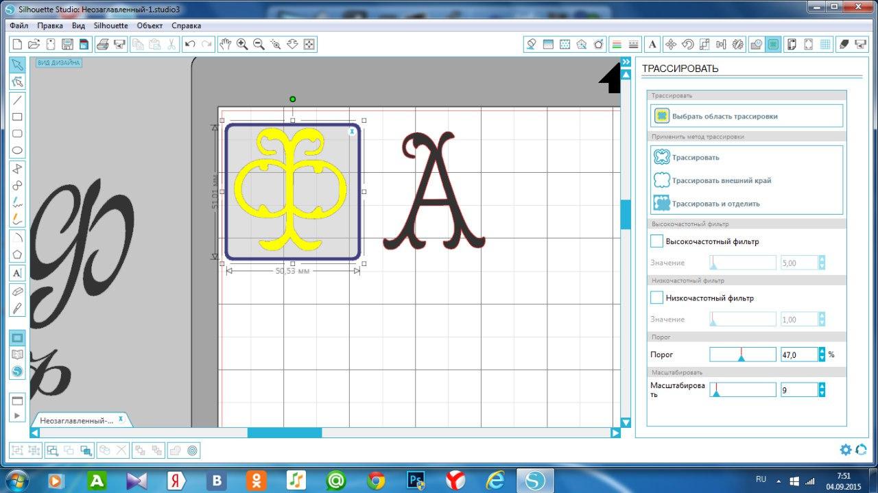 Как в фотошопе сделать буквы с черным контуром